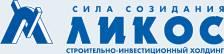 ООО «СИХ «Ликос» (г. Оренбург)